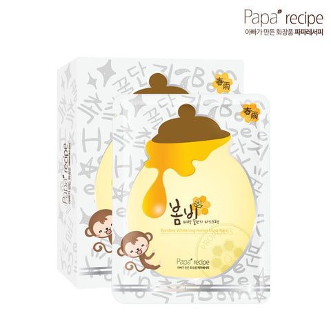 PAPA RECIPE Bombee Whitening Honey Mask is now available at Timeless UK. Visit us at www.timeless-uk.com for product details and our latest offers!