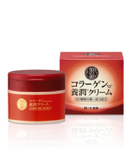 50 Megumi Anti-Aging Fifting & Nourishing Face Cream is available at Timeless UK. Visit us at www.timeless-uk.com for product details and our latest offers!