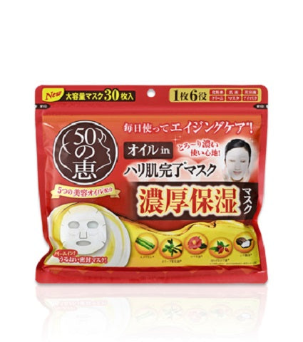50 Megumi Oil-In Tension Skin Completion Sheet Mask Pack is available at Timeless UK. Visit us at www.timeless-uk.com for product details and our latest deals!