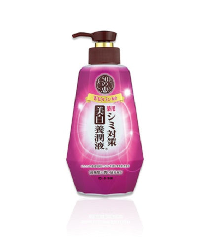 50 Megumi Whitening (Brightening) Face Milk is now available at Timeless UK. Visit us at www.timeless-uk.com for product details and our latest offers!