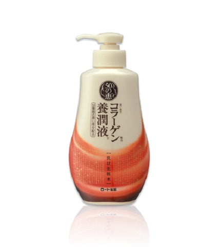 Rohto 50 Megumi Lifting Face Milk is now available at Timeless UK. Visit us at www.timeless-uk.com for product details and our latest offers!