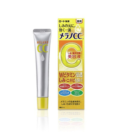 Rohto Melano CC Vitamin C Essence is now available at Timeless UK. Visit us at www.timeless-uk.com for more details and our latest offers!
