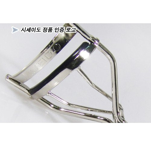 Shiseido - Eyelash Curler #213 - with One refill pad included (Boxed)