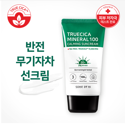 SOME BY MI - TrueCica Mineral 100 Calming Sunscreen is now available at Timeless UK. Visit us at www.timeless-uk.com for product details and our latest offers!