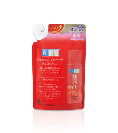 < NEW ARRIVAL > Hada Labo Goku-Jyun Alpha Lifting and Firming Anti-aging Milky Emulsion Refill - 140ml