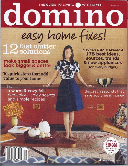 Cover of  Domino Magazine, October 2007