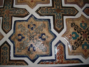 Hand Painted Spanish Floor Tile - A Classic!