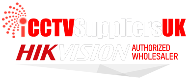CCTV Suppliers UK