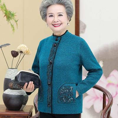Knitted Wool Front-button Sweater with brocade design cardigan M blue