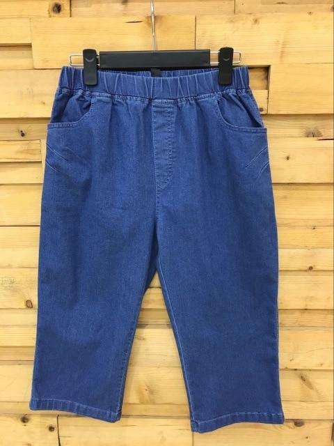 Stretch Denim High Waist Pants pants NO.1 XXL