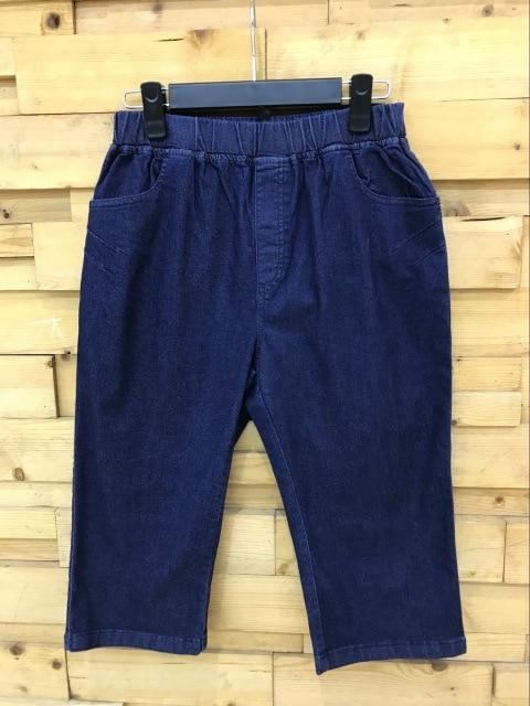 Stretch Denim High Waist Pants pants NO.2 XXL
