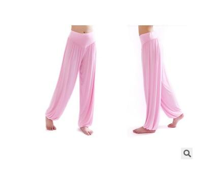 Wide Leg Harem Pants leggings K075 Pink S
