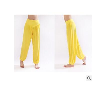 Wide Leg Harem Pants leggings K075 Yellow S