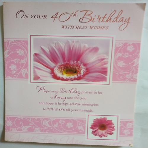 40th Birthday Complementary Card