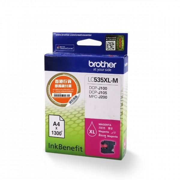 Brother LC535XLM Ink Cartridge - Magenta