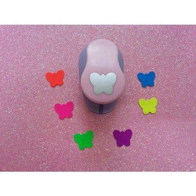 DIY Craft Butterfly Shape Design - 3 inches