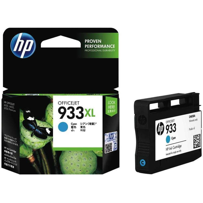 HP Inkjet 933 Cyan Cartridge