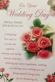 Just Wedded Complimentary Card by 6