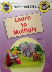 Kids Learn To Multiply