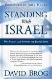 Standing with Israel Book