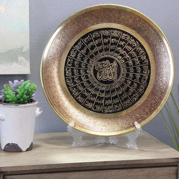 Natural Geo Names of Allah Decorative Wall Hanging Brass Accent Plate
