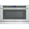 "24"" Jenn-Air Under Counter Microwave Oven with Drawer Design, 24"" - JMD2124WS"