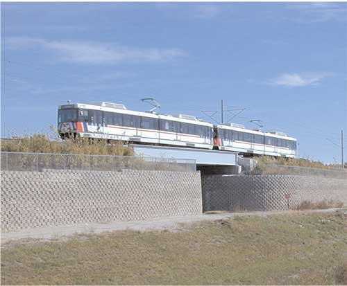 Train near retaining wall