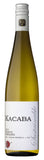 Reserve Riesling 2015