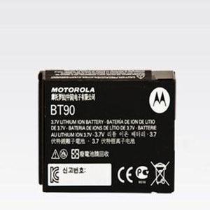 Motorola HKNN4013 BT90 Lithium Ion 1800 mAh Battery