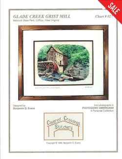 Glade Creek Grist Mill Patterm Pattern