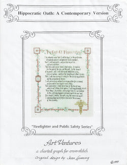 Art Ventures Hippocratic Oath A contemporary version cross stitch pattern