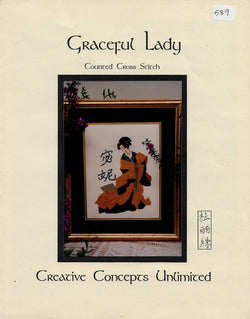 Creative Concepts Graceful Lady asian geisha cross stitch pattern