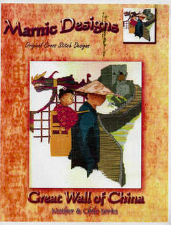 Marnic Great Wall of China cross stitch pattern