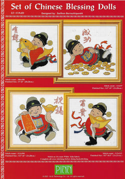 Set of Chinese Blessing Dolls pattern