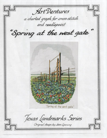 Art Ventures Spring at West Gate Texas landmark cross stitch pattern