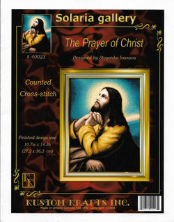 Kustom Krafts The Prayer of Christ 40023 cross stitch pattern