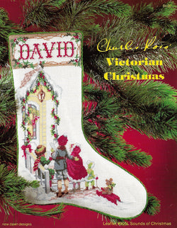 New Dawn Deck the halls christmas stocking cross stitch pattern