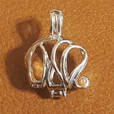 Elephant Charm - Sterling Silver #041