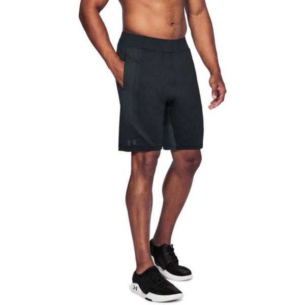 UA Mens Threadborne Seamless Shorts - Gallery Store NZ | Tauranga