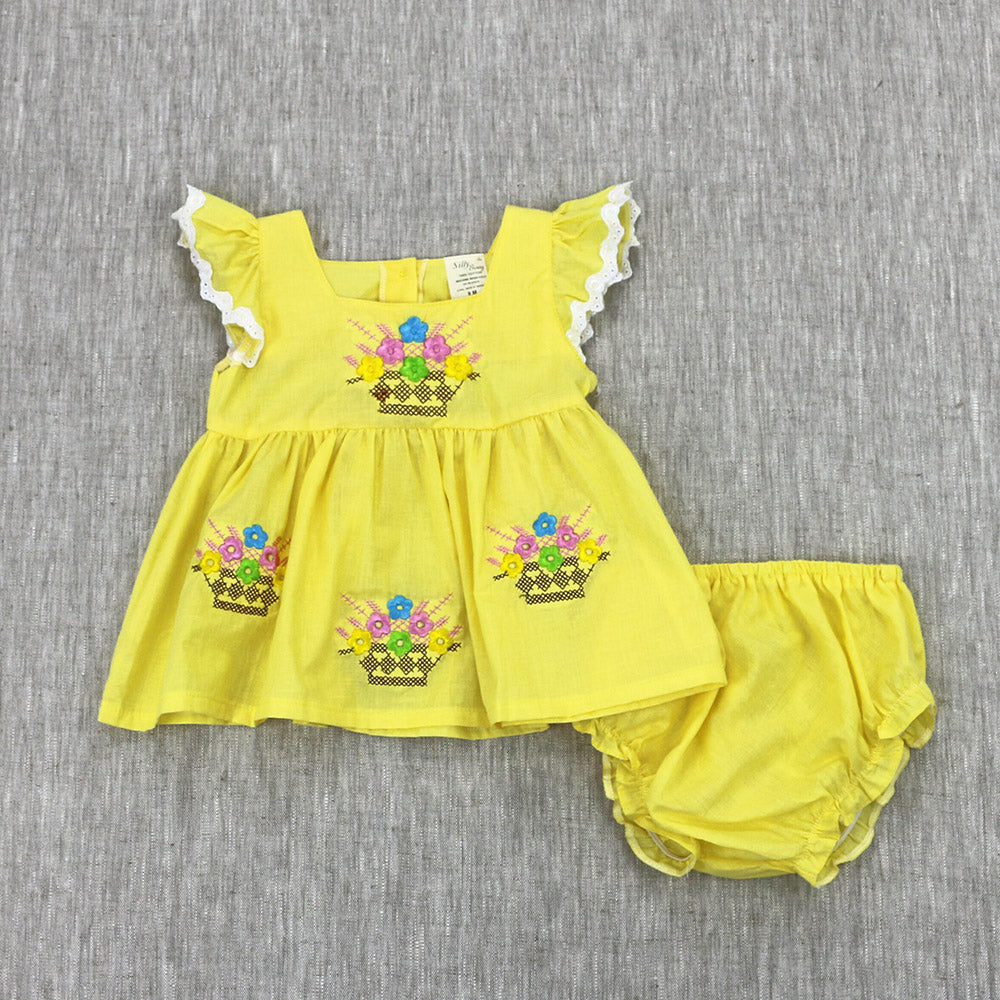 SPRING BASKET INFANT SET- YELLOW