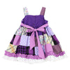 JOYOUS PATCHWORK JUMPER- PURPLE