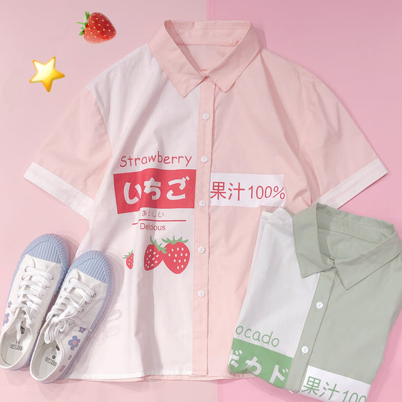 Strawberry / Avocado Shirt AD11426