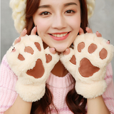 Cat Paw Gloves AD0097