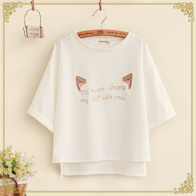 Kitty T-shirt AD10261