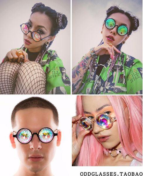 Harajuku Diamond Cutting Sunglasses AD10061