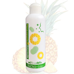 SPC - 日本Pineapple Soymilk 菠羅豆乳乳液 200ml 1支