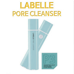 Labelle Pore Cleanser 黑頭粉刺導出棒