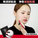 Paul Medison - FACE CIRCLE 纖維卸妝洗面撲(2PCS)