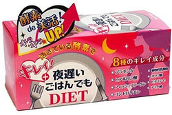 日本 ORIHIRO NIGHT DIET 新谷酵素 減肥 護膚 排毒(添加美容成份 )