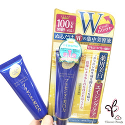 日本 明色Whitening eyecream 美白眼霜
